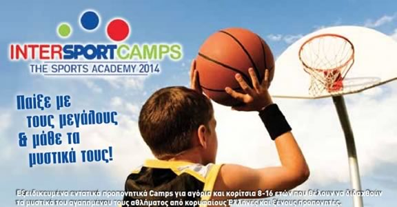 intersport basketball camps14